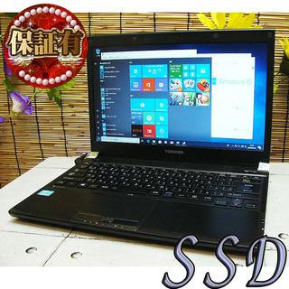 ★Corei5-3320M搭載軽量B5/SSDノート★無線LAN...