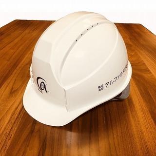 【正社員】 木造建築 大工職人 作業員募集(未経験・外国人可)