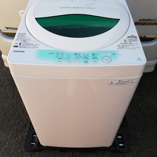 ■東芝■簡易乾燥機能付き洗濯機 (5kg) AW-705-W 除...
