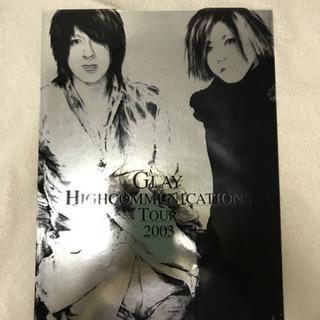 GLAYツアーパンフレット※ご希望の方にはCDなど付けます