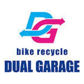 バイク処分 買い取り 廃車 引き取り 回収