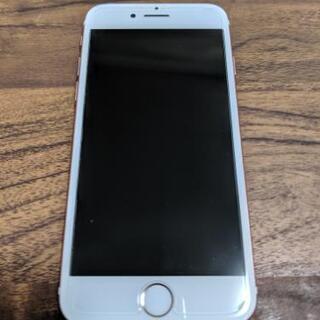 iPhone  7 Rose Gold 256 GB