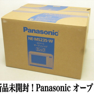 Panasonic オーブンレンジ エレック 23L ヘルツフリ...