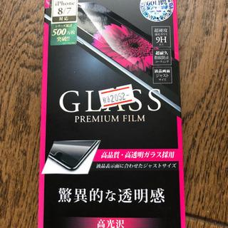 (交渉中)iPhone 8/7  高品質・高透明フィルム