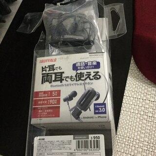 バッファロー BSHSBE32 イヤフォン&マイク