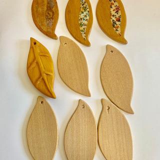 木のパーツ 9個