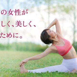 """8/23""""溜めない""""習慣が痩せ体質をつくる!女性のためのボディメ..."""