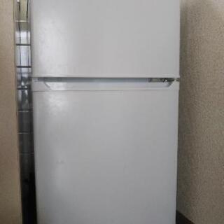 2017年度製美品⚫️IRIS OHYAMA冷蔵庫90リットル