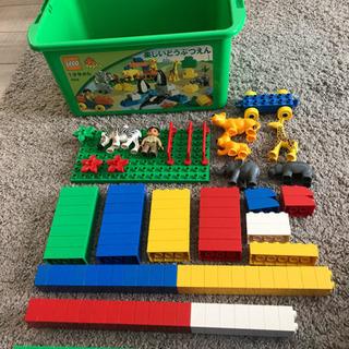 レゴブロック 楽しいどうぶつえん