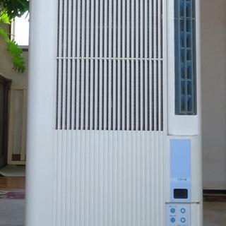 窓用エアコン コイズミKAW-1182 2002年型