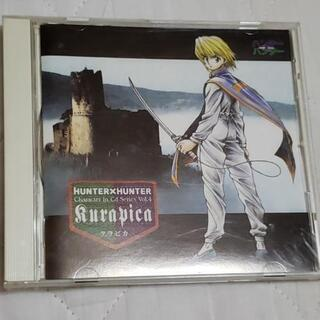 ハンターハンター クラピカ CD
