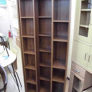 フナモコ moco スライド式本棚 大容量 ブラウン 幅7…
