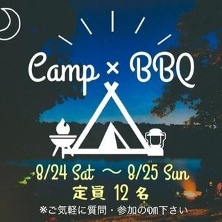 夏の終わりにキャンプ&バーベキュー