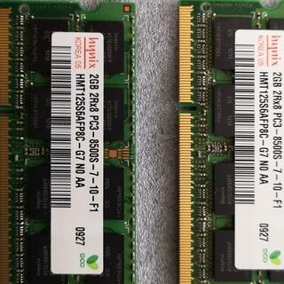 ノ-トPC用DDR3メモリ