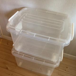 蓋つき収納ボックス