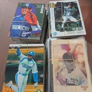 野球カード 約390枚