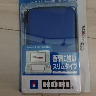 任天堂 3DS スリムハードポーチ