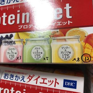 【おトク!】プロテインダイエット 40食
