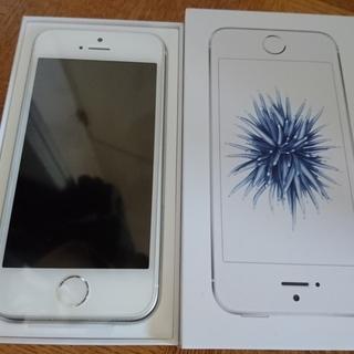 SIMフリー 未使用 iphone SE 32G シルバー