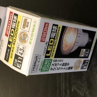 ハロゲン形 LED電球 E11口金