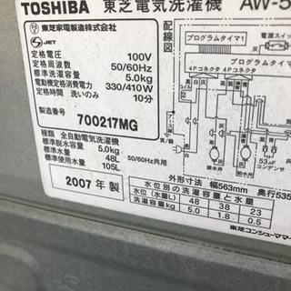 0円洗濯機※ちゃんと説明読んでください - 家電