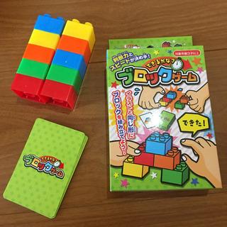 ブロックゲーム 知育ゲーム