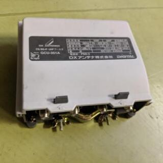 UHF.BS混合器