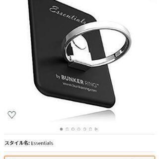 BUNKER RING Essentials バンカーリング ス...
