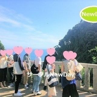 🌼鷲羽山のアウトドア散策コン! 💙岡山の恋活&友達作りイベ…