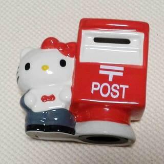 【未使用&非売品&難有】ハローキティ 郵便局 コラボ商品 陶器製...