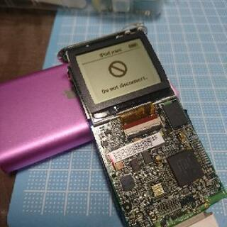 ipod(mini.classic第5世代5.5世代)修理します