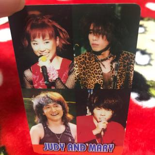 JUDY AND MARYのカード