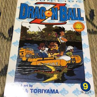 ドラゴンボール英語版