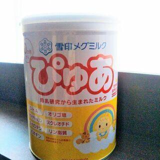 【未開封】ぴゅあ ミルク缶