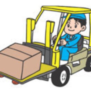 自動車部品のフォークリフト作業 月収40万円台も可能 週払いOK