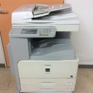 キャノン ファックスコピー複合機 MF7430