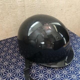 ヘルメット(黒)