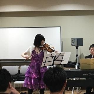 パーティーの演奏者募集 − 東京都