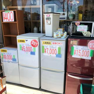 家電製品多数揃えております!! 熊本リサイクルワンピース