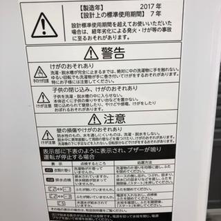 安心の1年保証!TOSHIBA 全自動洗濯機 − 東京都