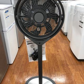 オシャレな扇風機!ドウシシャ DCモーター扇風機
