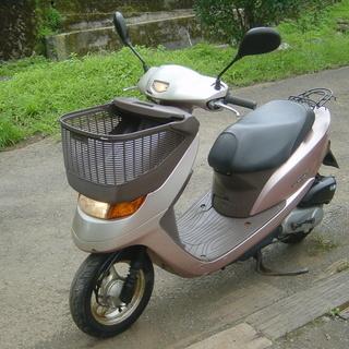 ディオ チェスタ AF68 50ccスクーター
