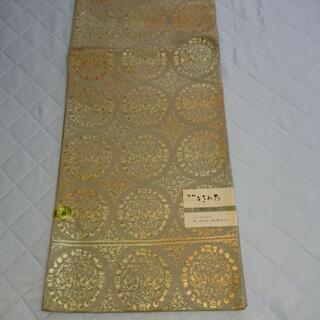 【4】西陣織 正絹 京袋帯