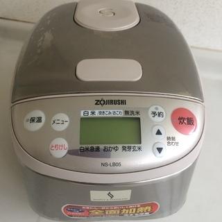 炊飯器 象印 3合炊き 動作確認済み
