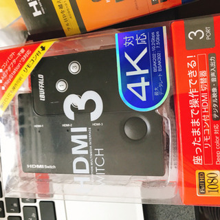 HDMI switch3