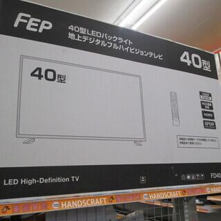 FEP 40型液晶テレビ FD4011B 未使用 2018年モデル
