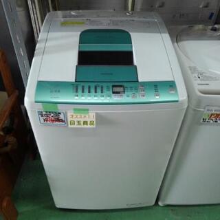 オススメ!目玉商品 洗濯乾燥機 日立 NW-D8JXE5