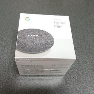 【正規品】Google Home Mini