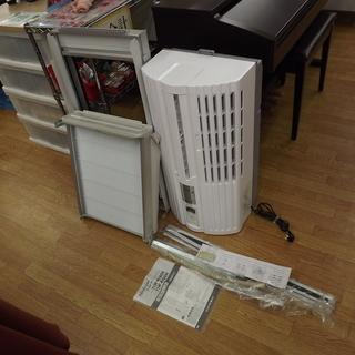 トヨトミ ルームエアコン 窓用エアコン 冷房 除湿 TIW-A1...