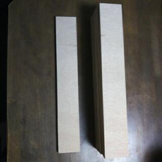 木材 9枚